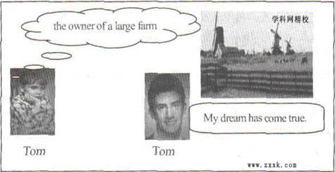 【follow up】Follow Your Dream 坚持你的梦想