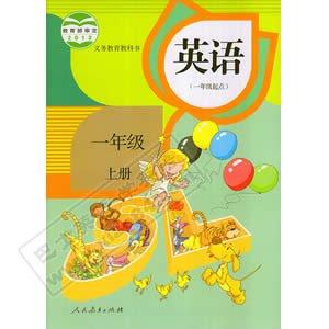 人教版小学一年级英语上册_单词,课本,视频,教案